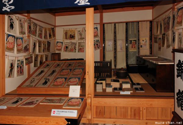 atelier ukiyo-e