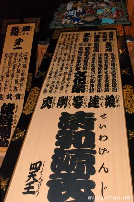 teatru kabuki