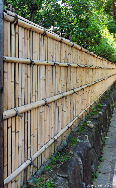 gard din bambus