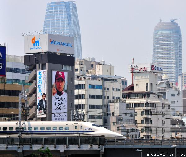 700 Series Shinkansen, Shiodome, Tokyo