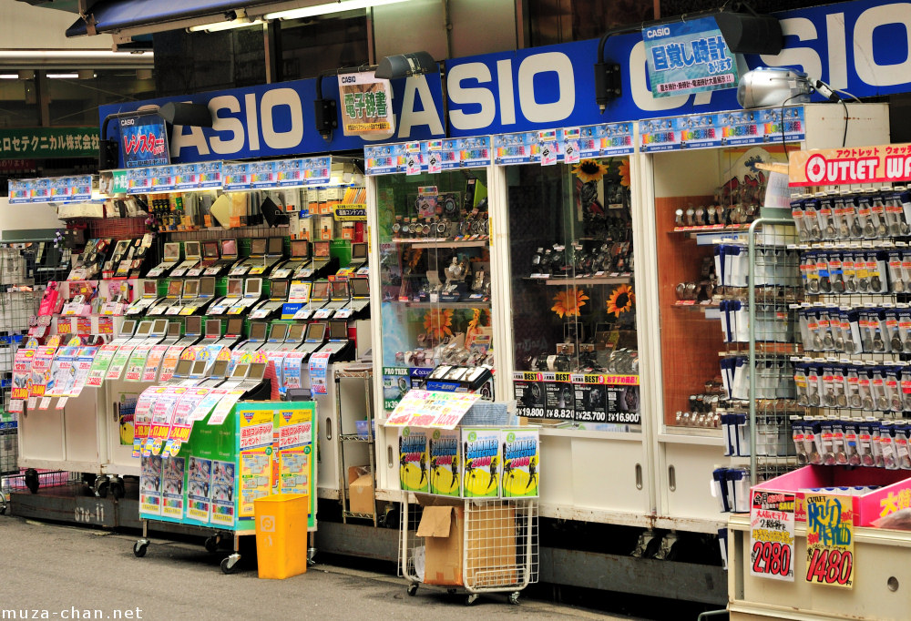Akihabara Gadgets Shops