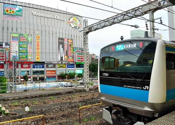 Yodobashi Akihabara, Tokyo