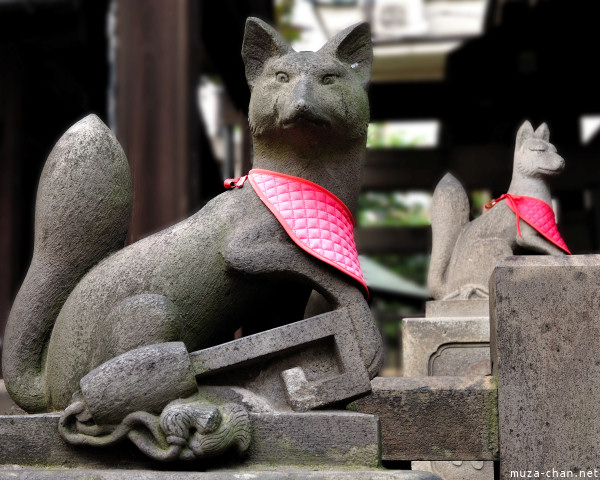 Hikan Inari Shrine