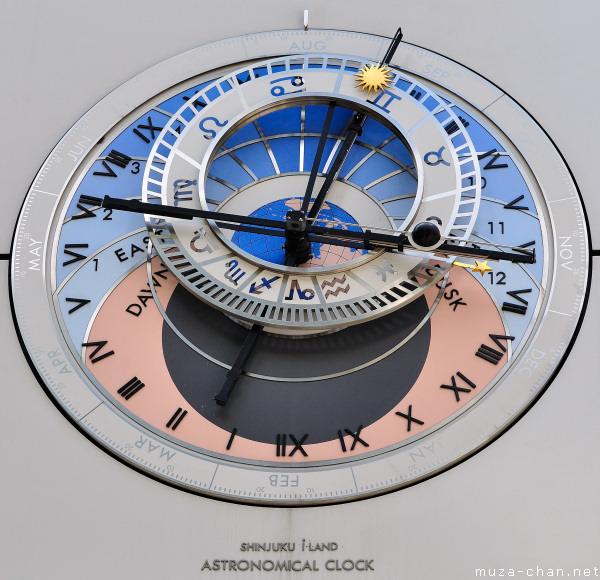 Astronomical Clock Shinjuku i-Land, Shinjuku, Tokyo
