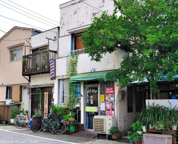 Barber Shop, Tsukishima Island, Tokyo
