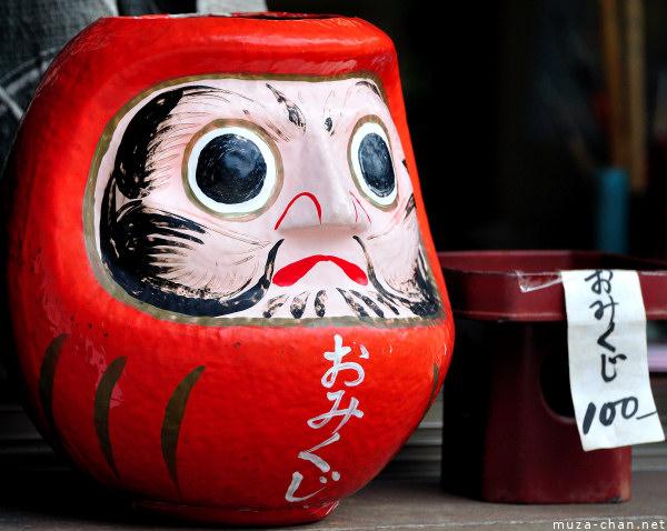 Daruma doll, Hongaku-ji Temple, Kamakura