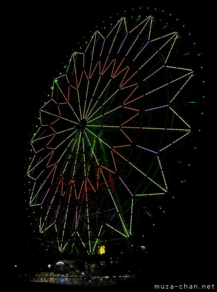 Diamond Flower Ferris Wheel (Daiya and Hana Ferris Wheel), Kasai Rinkai Park, Tokyo