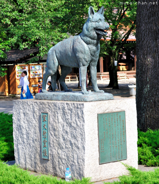 Dog Statue, Yasukuni Shrine, Tokyo