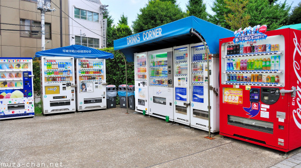 Drinks Corner, Shinagawa Aquarium, Tokyo