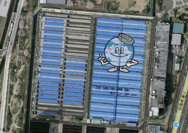 Earth-kun Shibaura Water Reclamation Center