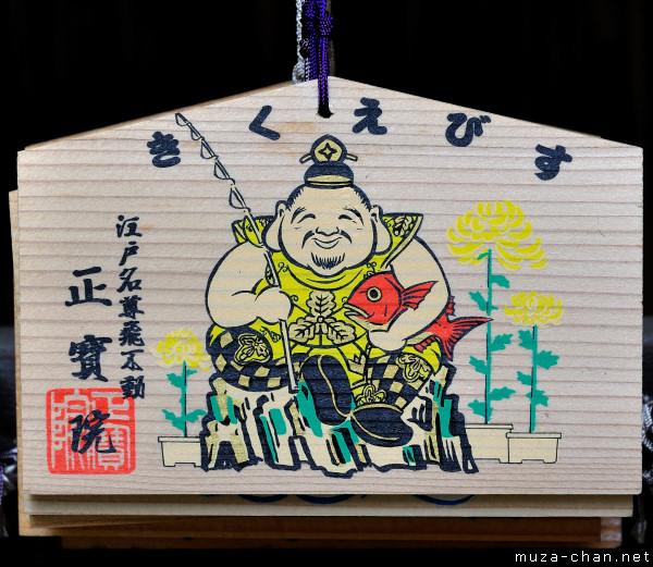 Ebisu Ema, Shoboin Temple, Ueno