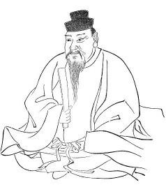 Emperor Ojin