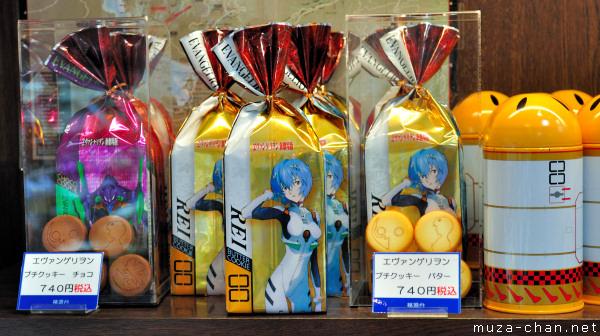 Evangelion merchandise, Hakone