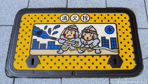 Firefighters Manhole Cover, Tokyo