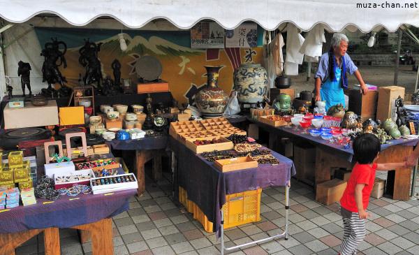 Flea Market Scene, Ueno, Tokyo