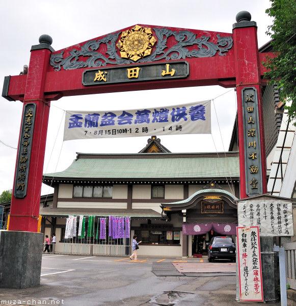 Fukagawa Fudoson Temple, Tokyo