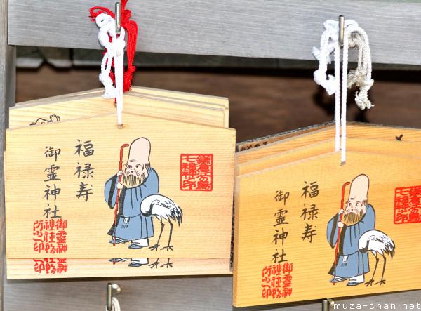 Fukurokuju Ema, Goryo Jinja, Kamakura