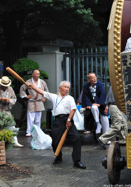 Furusato Kumin Matsuri
