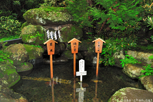 The Futara Spiritual Spring, Futarasan Shrine, Nikko