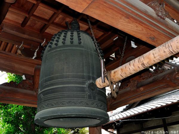 Genku-ji Temple Bell, Higashi-ueno, Tokyo