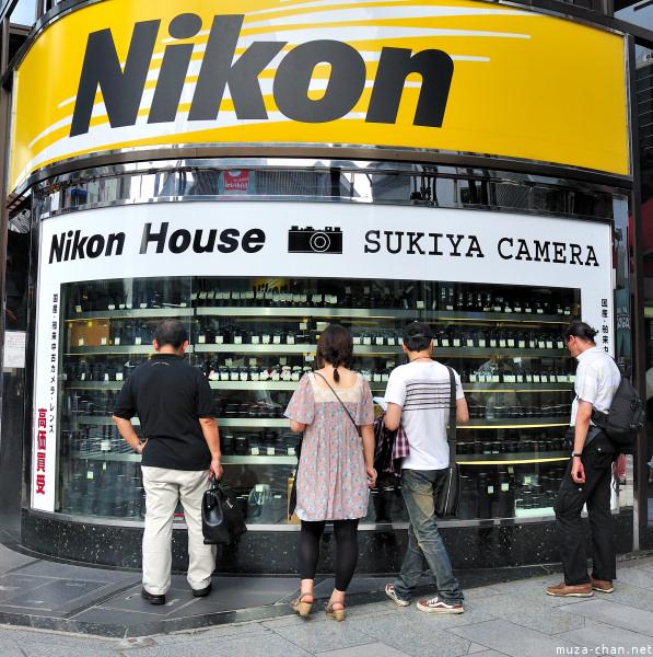 Ginza Nikon House, Tokyo