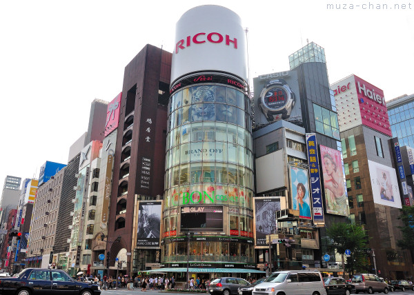 Tokyo places, Ginza, San-ai Building, Tokyo