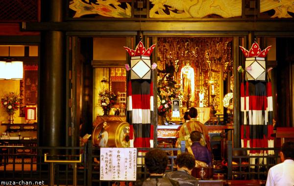 Gonsho-ji Temple