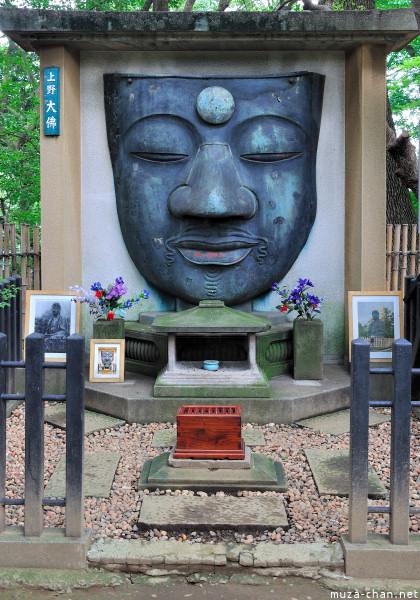 Great Buddha, Ueno