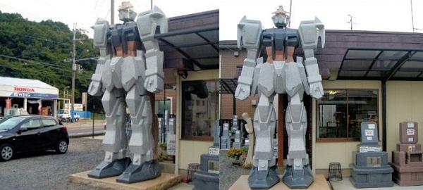 Gundam Statue Yasu
