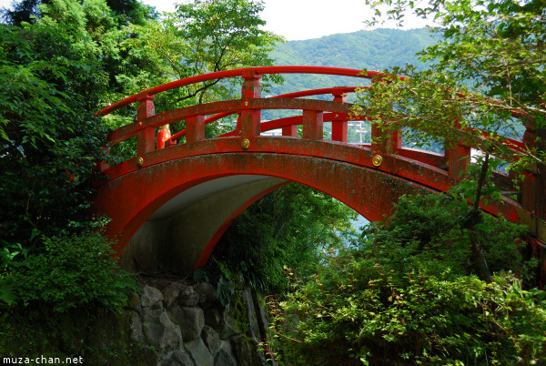 Japanese Red Bridge, Hakone