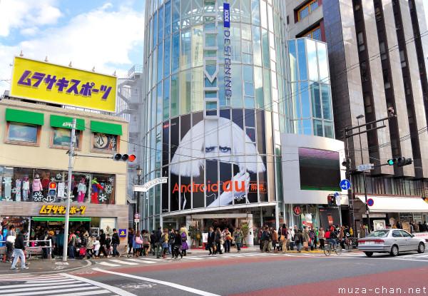 KDDI Designing Studio, Harajuku, Tokyo