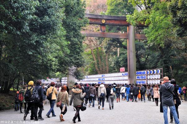 Hatsumode Crowd, Meiji Jingu Shrine, Tokyo