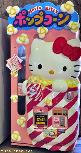 Hello Kitty Popcorn Vending Machine, Takao, Tokyo