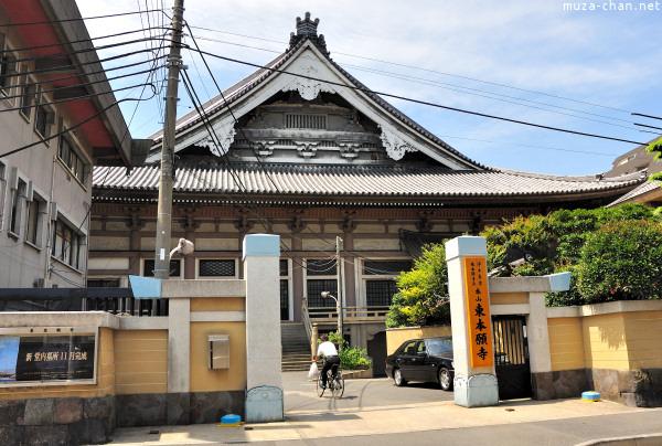 Asakusa Higashi-Honganji Temple