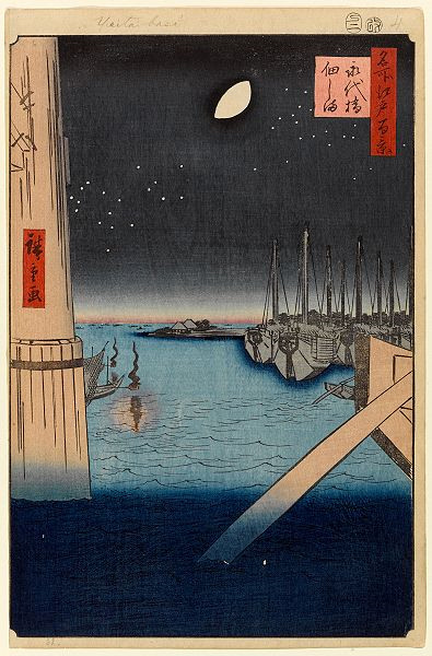 Hiroshige - One Hundred Famous Views of Edo - Tsukuda Island from Eitai Bridge