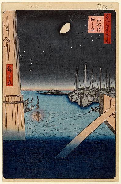 Hiroshige - One Hundred Famous Views of Edo - Tsukuda Island from Eitai Bridge