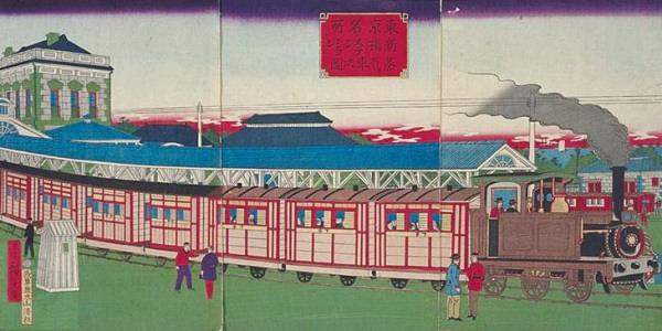 Hiroshige III - Tokyo Famous Places - Steam Train at Shimbashi Station