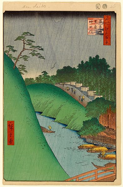 Hiroshige - One Hundred Famous Views of Edo - Shohei Bridge and Seido Hall by the Kanda River