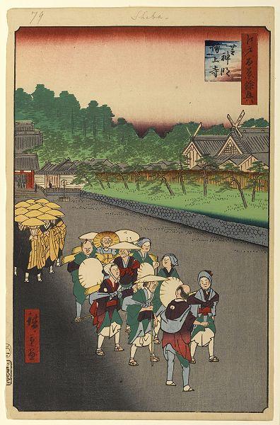 Hiroshige - One Hundred Famous Views of Edo - Shimmei Shrine and Zojo Temple in Shiba