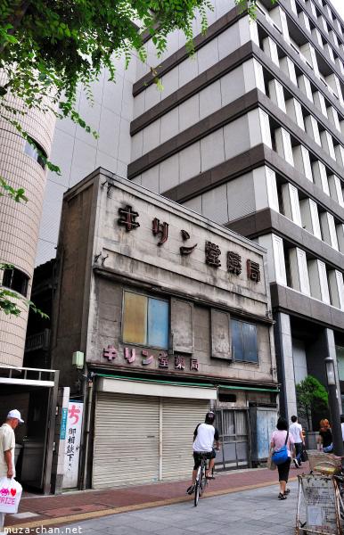 Building in Ikebukuro
