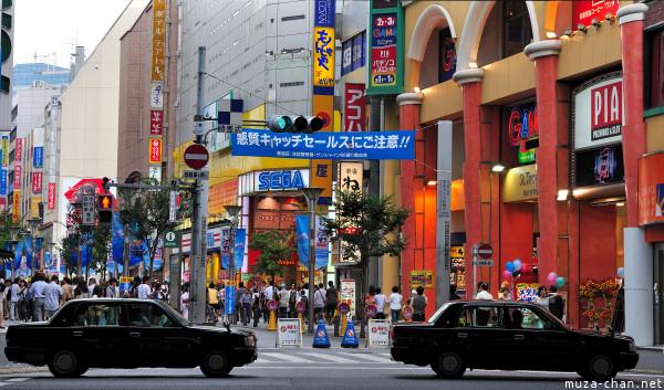 Ikebukuro Street Scene, Tokyo