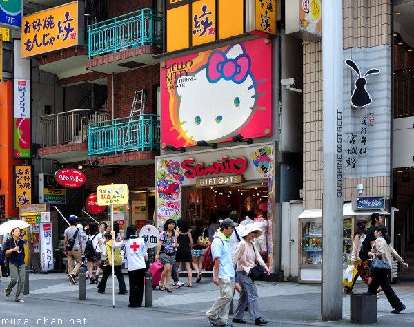 Sanrio Store, Hello Kitty, Ikebukuro, Tokyo