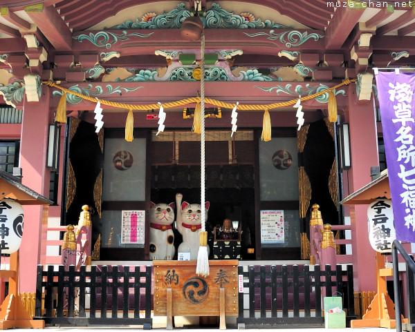 Imado Shrine, Asakusa, Tokyo