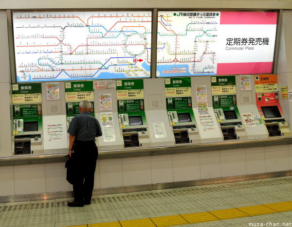 Japan Ticket vending machines