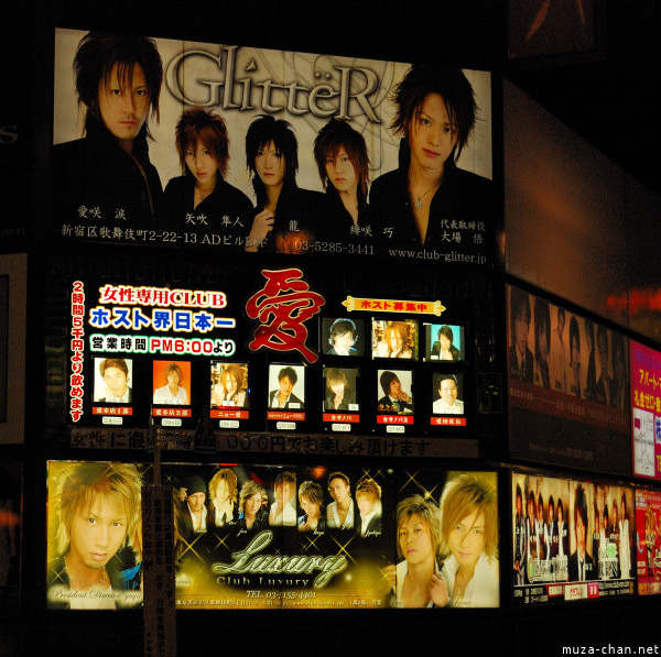 Host Club Advertising in Kabukicho