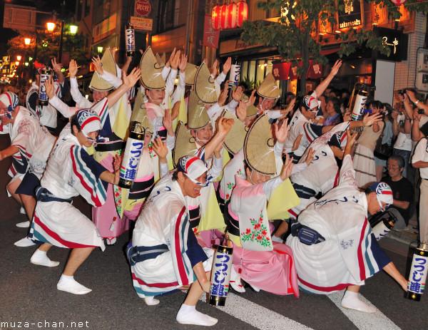 Kagurazaka Awa Odori Dancers, Tokyo