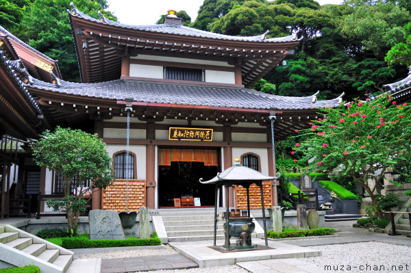 Hasedera Temple, Amida-do Hall, Kamakura