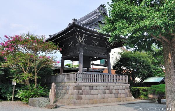 Hongaku-ji Temple Bell, Kamakura