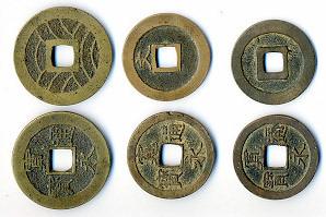 Kanei-Tsuhou coins