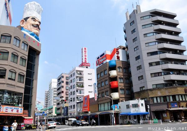 Kappabashi Street, Tokyo